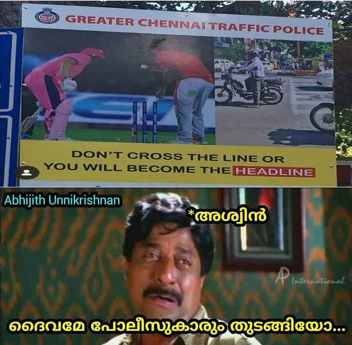 IPL മീംസ് - ShareChat