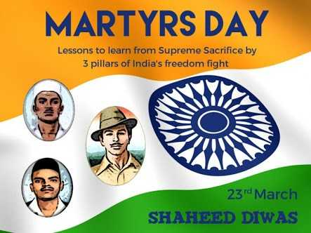 IPL 2019 - MARTYRS DAY Lessons to learn from Supreme Sacrifice by 3 pillars of India ' s freedom fight 23rd March SHAHEED DIWAS - ShareChat