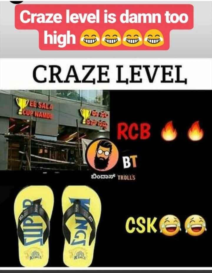 IPL 2019 - Craze level is damn too high 0 0 0 0 VUU TRADE AVATE CRAZE LEVEL VVEE SALE HCUP NAMUN Lerin RCB BT WOWOD TROLLS CSKOG - ShareChat