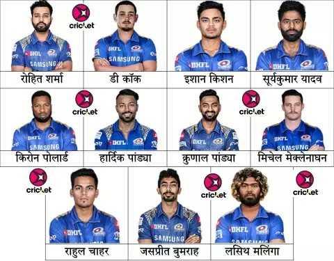 🏆 IPL Final: MI 🔵 vs CSK 🌕 - cricket ARTL SAMSUNG • BMIL 2 SANSING रोहित शर्मा । डी कॉक DHFL DEL इशान किशन | सूर्यकुमार यादव cricket cricket DMFL BROTE SAMSUNG किरोन पोलार्ड । i . a SAMSUNG हार्दिक पांड्या | क्रुणाल पांड्या | मिचेल मेक्लेनाघन cricket cricket cricket DO DHEL •DHFL SAMSUNG जसप्रीत बुमराह | लसिथ मलिंगा । राहुल चाहर - ShareChat