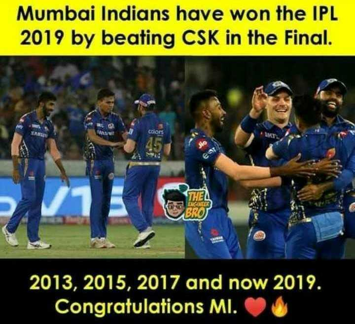 🏆 IPL: MI विजेता 🎉🎉🎉 - Mumbai Indians have won the IPL 2019 by beating CSK in the Final . THEA ENGINEER REBRO 2013 , 2015 , 2017 and now 2019 . Congratulations MI . - ShareChat