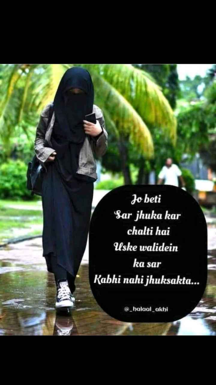 ISLAM Images Moseen Khan - ShareChat - Funny, Romantic