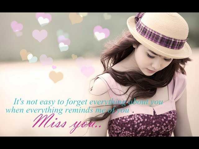 I miss u 😢😢😢😢😢 - It ' s not easy to forget everythind our you when everything reminds me of you . Miss you - ShareChat