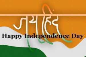 Indian🇮🇳 - Happy Independence Day - ShareChat