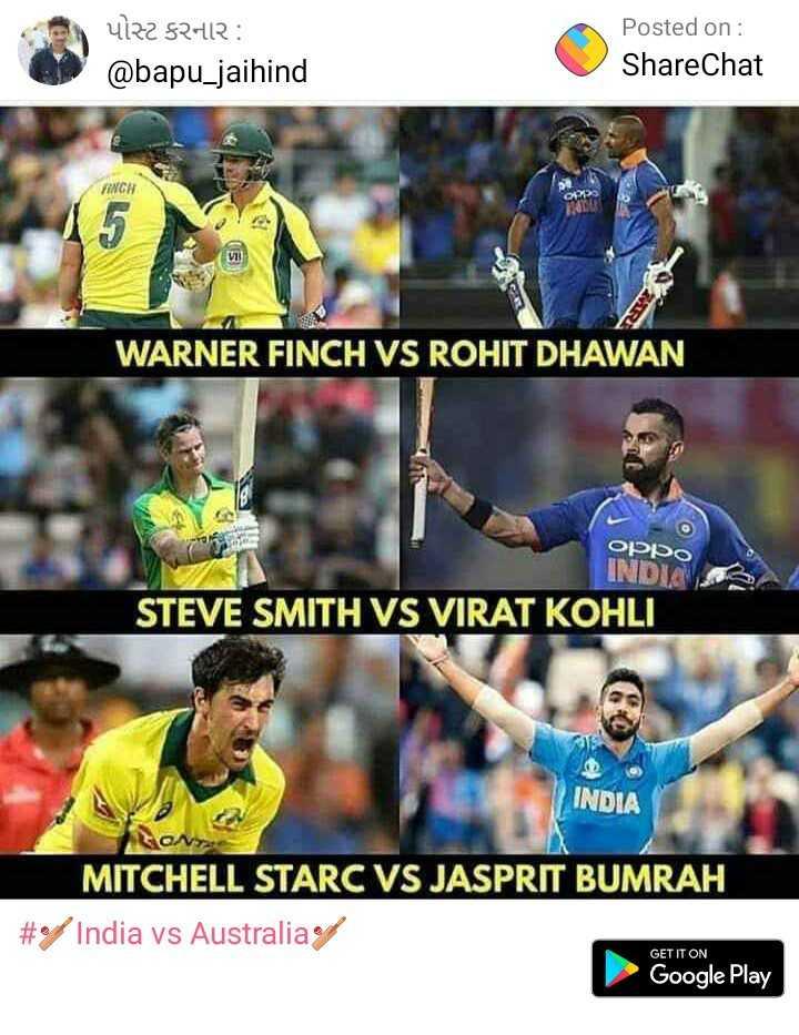 🏏India vs Australia🏏 - પોસ્ટ કરનાર : @ bapu _ jaihind Posted on : ShareChat WARNER FINCH VS ROHIT DHAWAN орро INDIA STEVE SMITH VS VIRAT KOHLI INDIA Gonca MITCHELL STARC VS JASPRIT BUMRAH # of India vs Australia Google Play GET IT ON - ShareChat