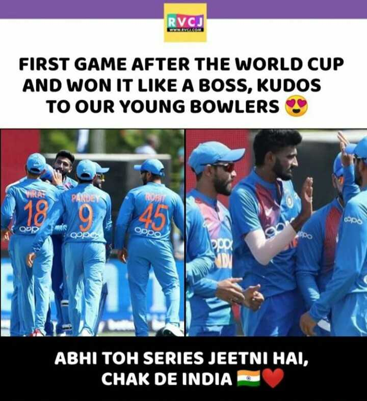 🏏India vs West Indies 🏏 - RVOJ www . AVICOM FIRST GAME AFTER THE WORLD CUP AND WON IT LIKE A BOSS , KUDOS TO OUR YOUNG BOWLERS VIRRY PANDEY Qop орро qopc ABHI TOH SERIES JEETNI HAI , CHAK DE INDIA - ShareChat