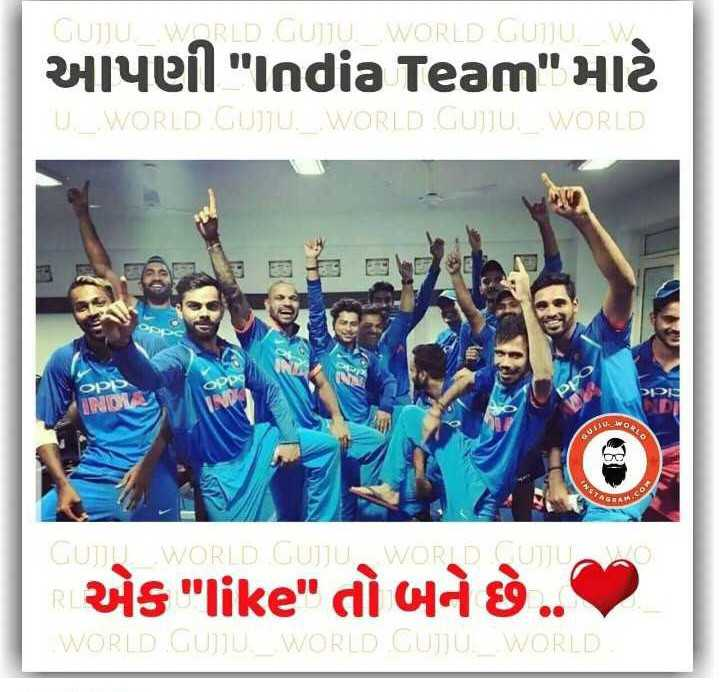 🏏India vs West Indies 🏏 - GUJJU . WORLD GUJJU WORLD GUJU . W આપણી IndiaTeam માટે U . _ . WORLD GUJJU . _ . WORLD GUJJU . _ . WORLD 3363 GUTH WORLD GUU . WORLD CUUM vìs like dì oas ) . S WORLD GUIU . _ WORLD GUJJU . _ WORLD - ShareChat