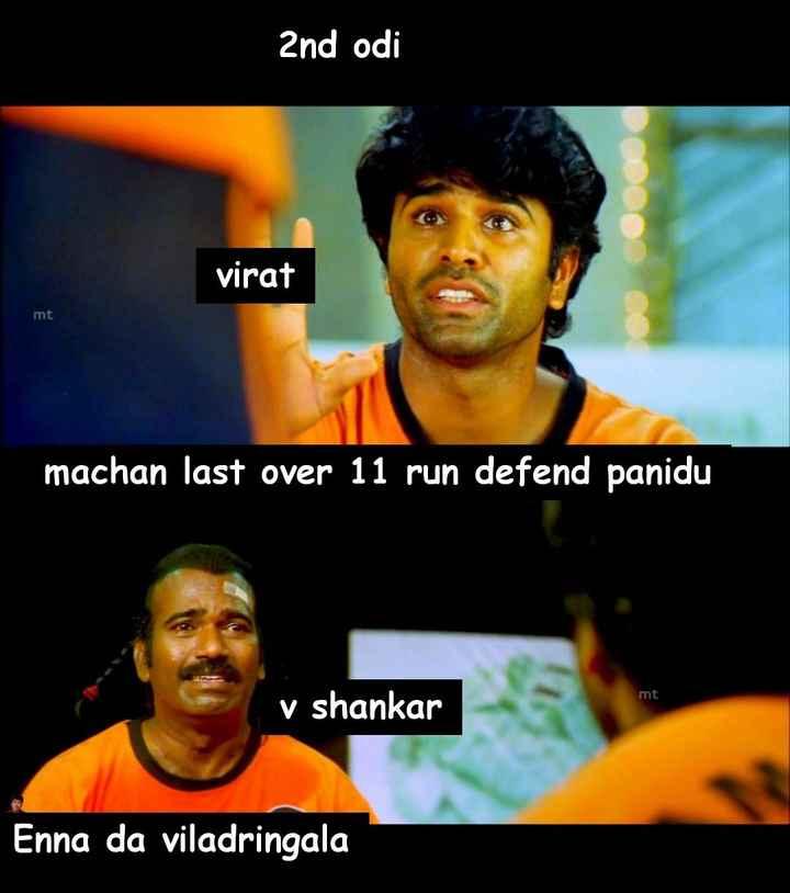 Ind vs Aus 2nd ODI - 2nd odi virat mt machan last over 11 run defend panidu mt v shankar Enna da viladringala - ShareChat