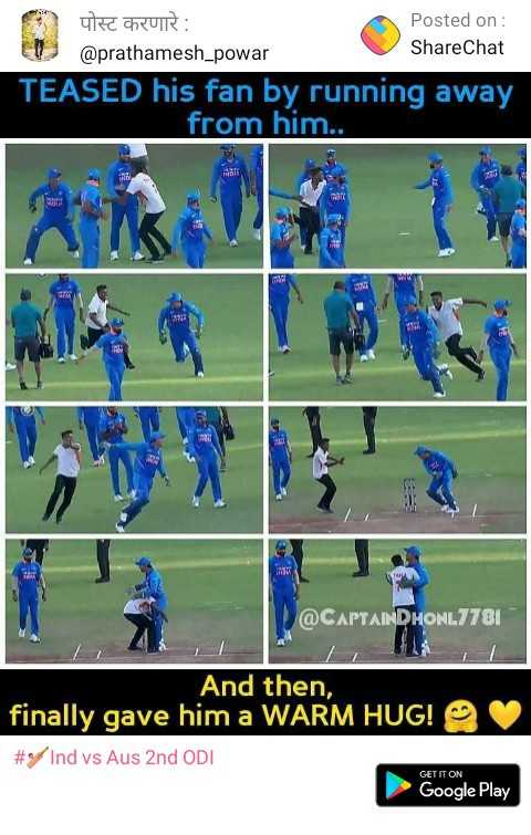 🏏Ind vs Aus 2nd ODI - पोस्ट करणारे : Posted on : @ prathamesh _ powar ShareChat TEASED his fan by running away from him . . @ CAPTAINDHONL7781 And then , finally gave him a WARM HUG ! # of Ind vs Aus 2nd ODI Google Play GET IT ON - ShareChat
