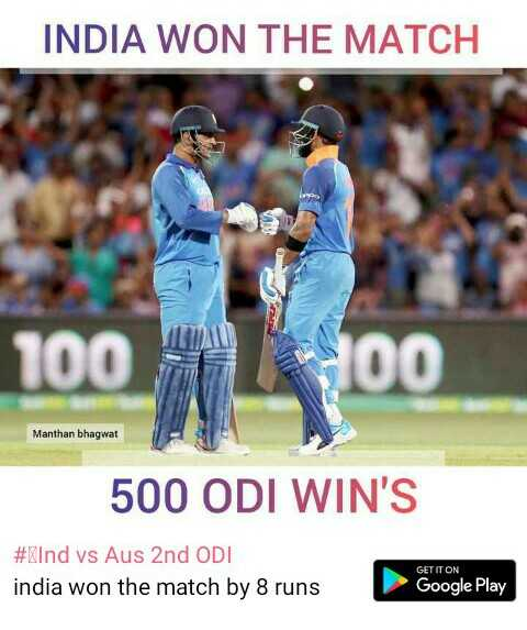 🏏Ind vs Aus 2nd ODI - INDIA WON THE MATCH 100 Manthan bhagwat 500 ODI WIN ' S # Eind vs Aus 2nd ODI india won the match by 8 runs GET IT ON Google Play - ShareChat