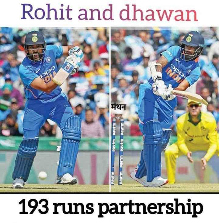 🏏Ind vs Aus 4th ODI - Rohit and dhawan oppo DO मंथन Wind wed paytm Pam Paytm WINES paytm 193 runs partnership - ShareChat