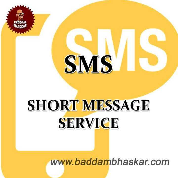 📜Information - AAAAA BHASKAR SMSIS SMS SHORT MESSAGE SERVICE www . baddambhaskar . com - ShareChat