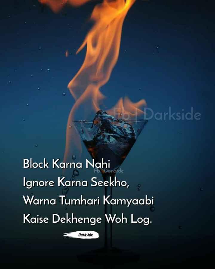 👼Instagram Stories - AF Darkside Fb | Darkside Block Karna Nahi Ignore Karna Seekho , Warna Tumhari Kamyaabi Kaise Dekhenge Woh Log . - Darkside Darkside - ShareChat