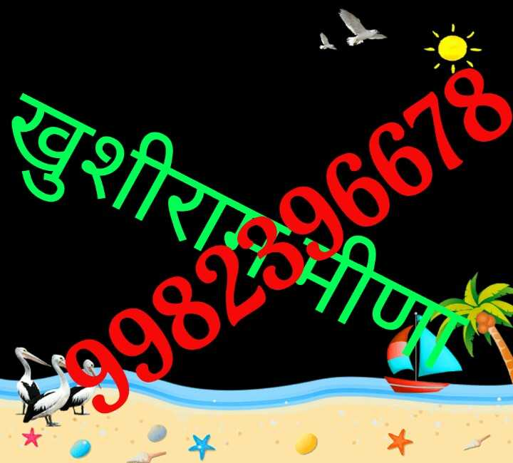 JNU मामला - खुशीराम भी 98226678 - ShareChat