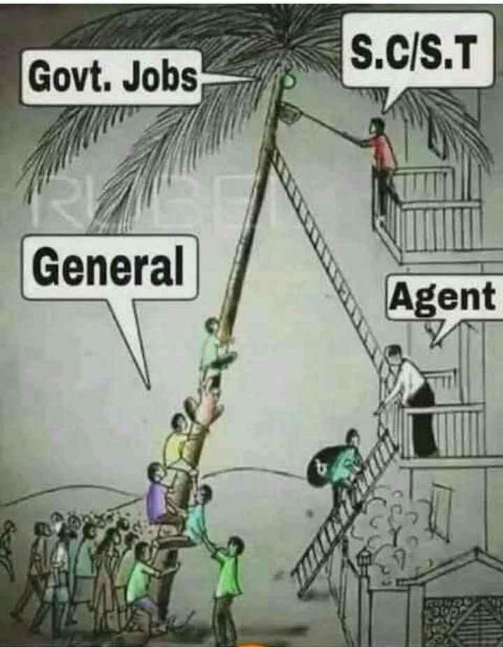 📇Job ପୋର୍ଟାଲ - S . C / S . T Govt . Jobs General Agent - ShareChat