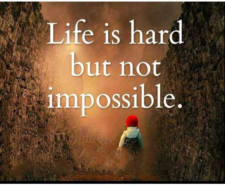 📇Job ପୋର୍ଟାଲ - Life is hard but not impossible . - ShareChat