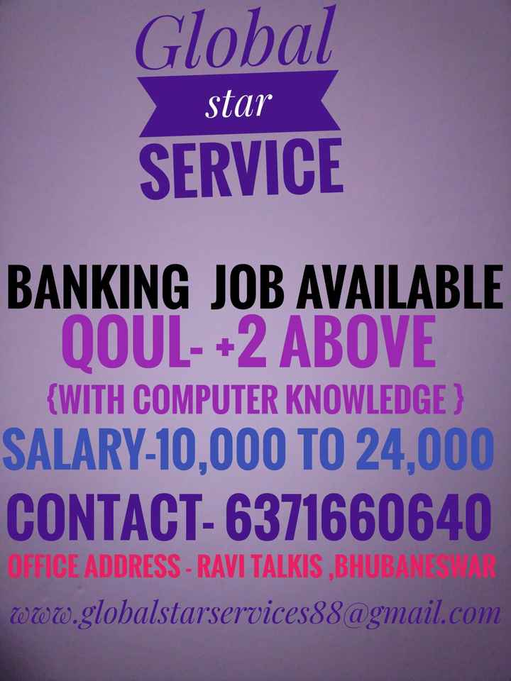 📇Job ପୋର୍ଟାଲ - Global star SERVICE BANKING JOB AVAILABLE QOUL - + 2 ABOVE { WITH COMPUTER KNOWLEDGE } SALARY - 10 , 000 TO 24 , 000 CONTACT - 6371660640 OFFICE ADDRESS - RAVI TALKIS , BHUBANEAR www . globalstarservices88 @ gmail . com - ShareChat