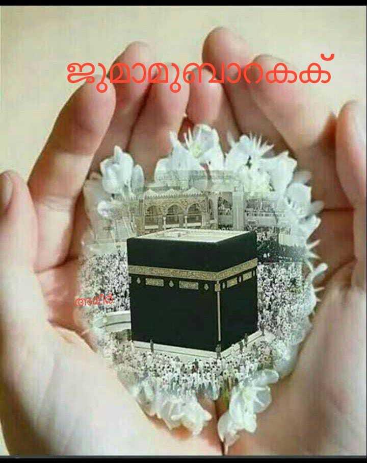 🕋 Juma mubarak..🕋🕌🌙 - ജുമാമുസാർ കക് ആe - ShareChat