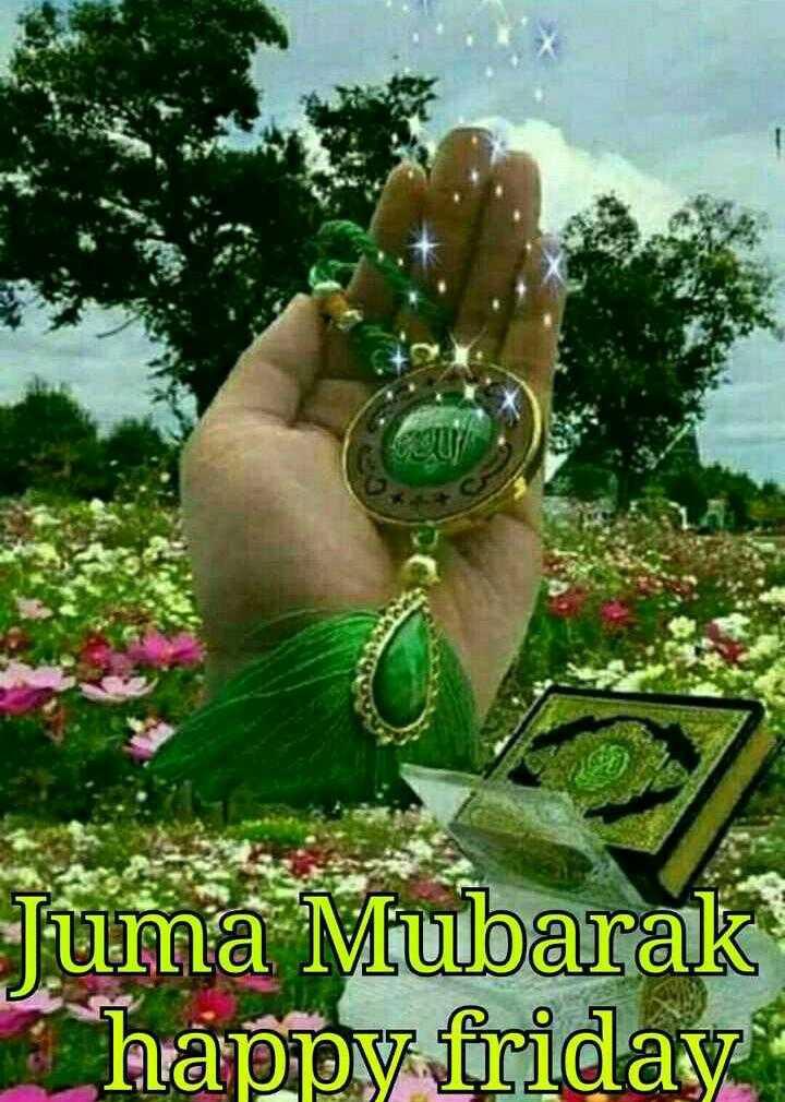 🕋 Juma mubarak..🕋🕌🌙 - Juma Mubarak happy friday - ShareChat