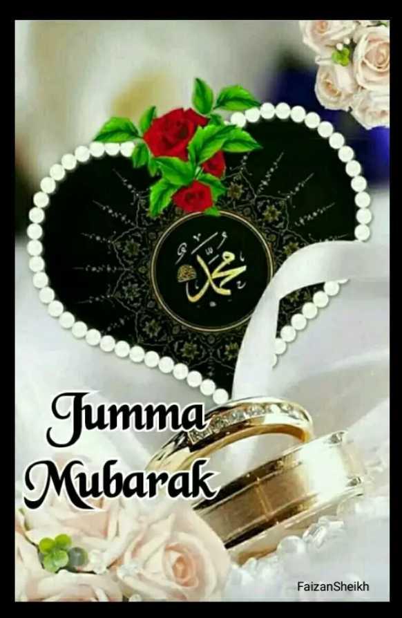 🕋Jumma Mubarak 🕋 - Jumma Mubarak FaizanSheikh - ShareChat