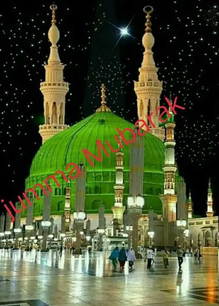 #Jumma Mubarak# - ShareChat