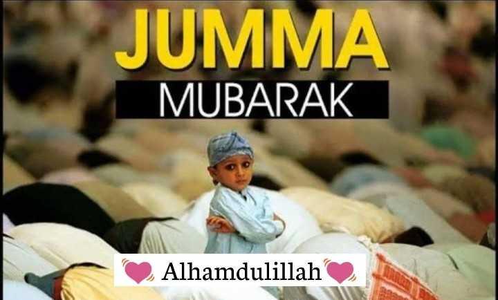 #Jumma Mubarak# - JUMMA MUBARAK , Alhamdulillah - ShareChat