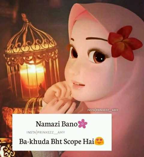 🕋Jumma Mubarak 🕋 - INSTA PRINXEZZ AMY Namazi Bano INSTA | PRINXEZZ _ AMY Ba - khuda Bht Scope Hai - ShareChat