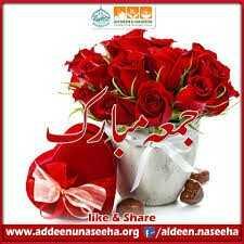 🕋Jumma Mubarak 🕋 - like & Share www . addeenunaseeha . org / aldeen . naseeha - ShareChat