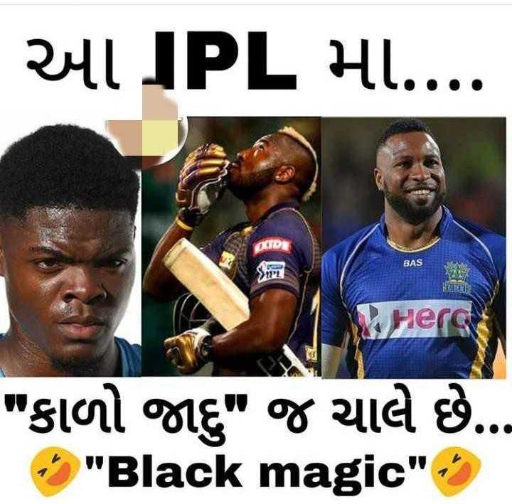 💜 KKR : કોલકાતા નાઈટ રાઈડર્સ - આ IPL મા . . … … drી . BAS H TTL . Whers કાળો જાદુ જ ચાલે છે . . Black magic , - ShareChat
