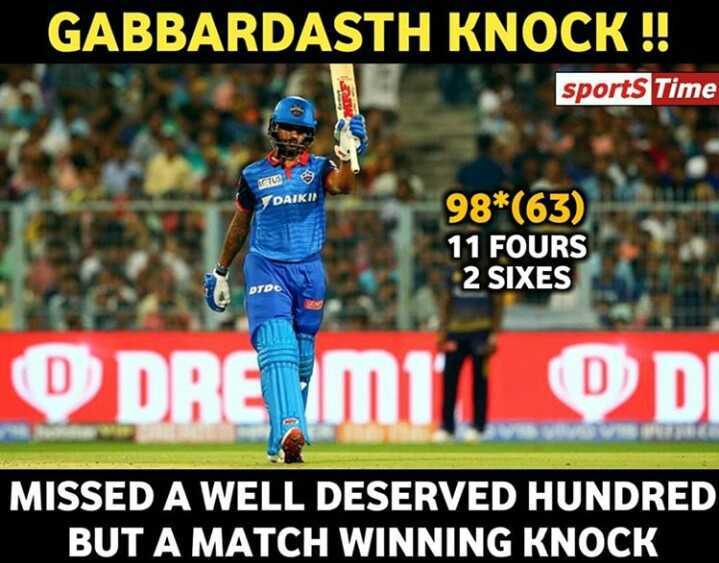 💜 KKR Vs DC 🔷 - GABBARDASTH KNOCK ! ! sports Time DAIKTI 98 * ( 63 ) 11 FOURS 2 SIXES DTDO ODRE MISSED A WELL DESERVED HUNDRED BUT A MATCH WINNING KNOCK - ShareChat