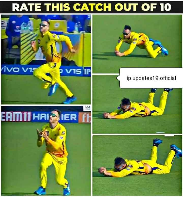 KKR vs CSK - RATE THIS CATCH OUT OF 10 Vivo V75 ÞVIS IP iplupdates19 . official AMI TIL EAMII HAI IER FH - ShareChat