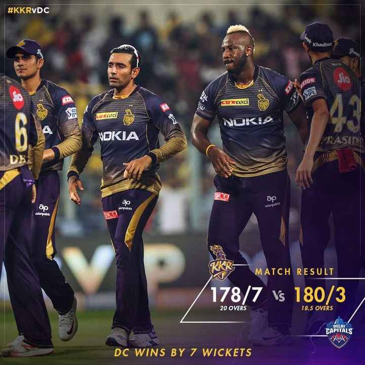 KKR vs DC - # KKRVDC Khadim CARID Cuxcozi VISIPL LUXcosi NUKID NOKIA PRASINE ENCO ap др sarpaints asianpaints ianpaints INCO KKR MATCH RESULT 178 / 7 vs 180 / 3 20 OVERS 18 . 5 OVERS DELHI CAPITALS BAS DC WINS BY 7 WICKETS - ShareChat