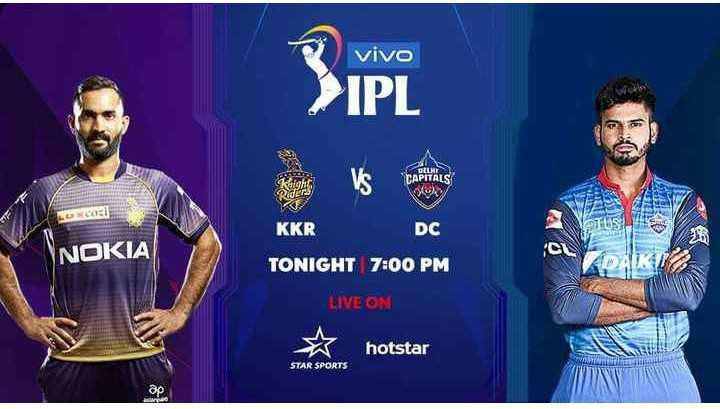KKR vs DC - vivo > IPL RED VS CAPITALS WO bodas Qiders RED KKR DC NOKIA TONIGHT 7 : 00 PM LIVE ON – hotstar STAR SPORTS - ShareChat