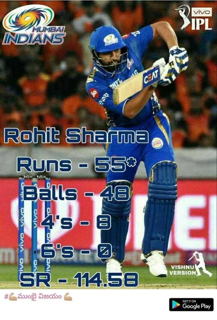 🏏KKR vs MI - vivo > IPL MUMBAI INDIANS WTYL Rohit Sharma Runs - 55 - Balls - 42 OAIA of ivo vivo Vivo Vis O AF VISHNU VERSION SR - 114 . 58 # Swod Ixo GET IT ON Google Play - ShareChat