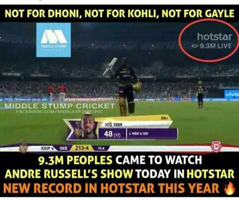 KKR vs RR - NOT FOR DHONI , NOT FOR KOHLI , NOT FOR GAYLE hotstar o 9 . 3M LIVE ODLE STE vive MIDDLE STUMP CRICKET FACEBOOK . COM / MIDDLESTUMECRIO भमत 48 ( 17 ) dobo KXIPV KKR 213 - 4 9 . 3M PEOPLES CAME TO WATCH ANDRE RUSSELL ' S SHOW TODAY IN HOTSTAR NEW RECORD IN HOTSTAR THIS YEAR - ShareChat