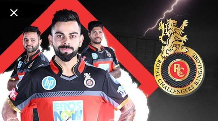🏏 KXIP 💗 vs RCB ❤️ - ROYALS GALORE CHALLE ENGERS BS - ShareChat