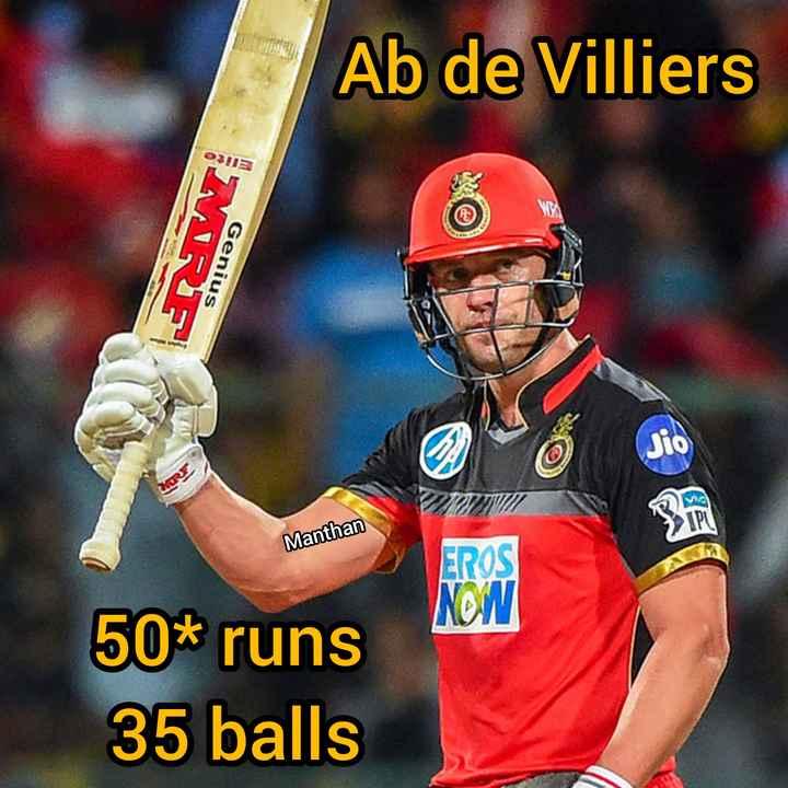 🏏KXIP vs RCB - Ab de Villiers Genius Jio WWW ? Manthan EROS 50 * runs 35 balls - ShareChat