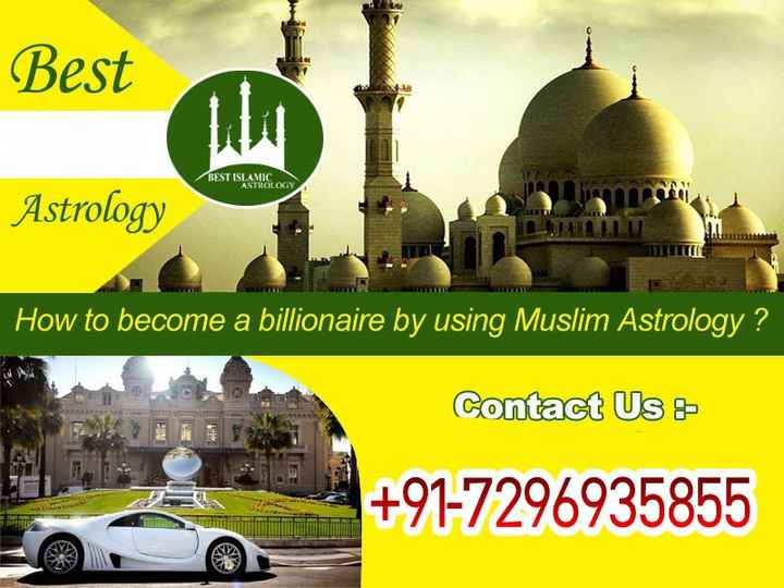 📺 LIVE ਮੈਚ ਸਕੋਰ - Best BEST ISLAMGLOGY Astrology How to become a billionaire by using Muslim Astrology ? Contact Us + 91 - 7296935855 - ShareChat