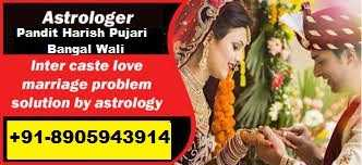 📺 LIVE ਮੈਚ ਸਕੋਰ - Astrologer Pandit Harish Pujari Bangal Wali Inter caste love marriage problem solution by astrology + 91 - 8905943914 - ShareChat