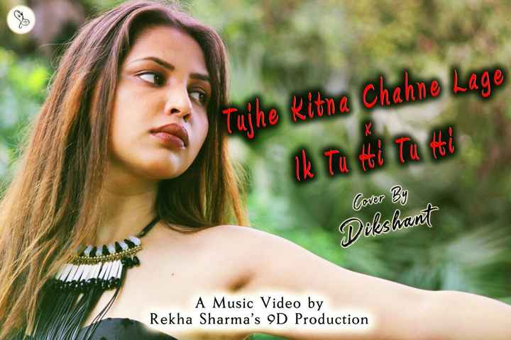 Like Video - Tujhe Ritna Chahne Lage Ik Tu Hi Tu Hi Cover By Dilshant A Music Video by Rekha Sharma ' s 9D Production - ShareChat