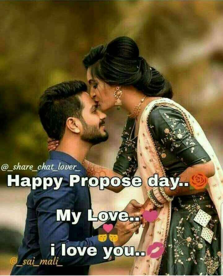 💕 Love GIF - @ _ share _ chat _ lover Happy Propose day . . My Love . . i love you . . @ _ sai _ mali _ - ShareChat