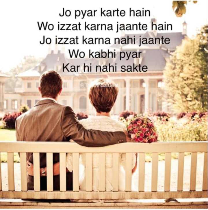 💕 Love GIF - Jo pyar karte hain Wo izzat karna jaante hain Jo izzat karna nahi jaante Wo kabhi pyar Kar hi nahi sakte @ T rial Ge - ShareChat