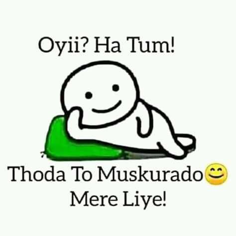 MASTI TIME - Oyii ? Ha Tum ! Thoda To Muskurado Mere Liye ! - ShareChat