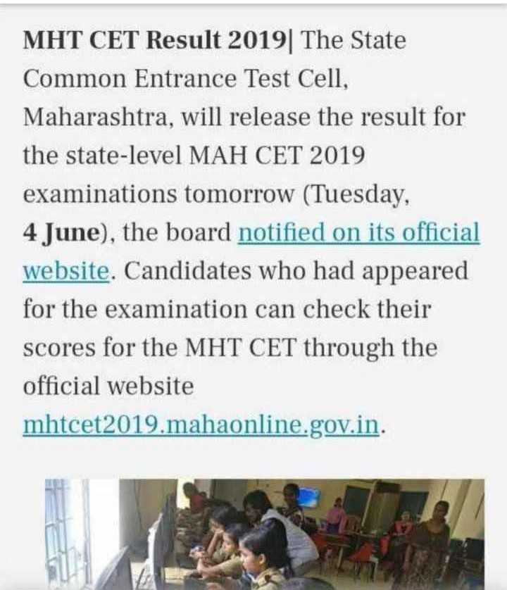 🗞MHT CET 2019 निकाल - MHT CET Result 2019 | The State Common Entrance Test Cell , Maharashtra , will release the result for the state - level MAH CET 2019 examinations tomorrow ( Tuesday , 4 June ) , the board notified on its official website . Candidates who had appeared for the examination can check their scores for the MHT CET through the official website mhtcet2019 . mahaonline . gov . in . - ShareChat