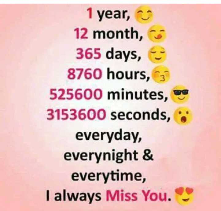 💼MPSC - 1 year , 12 month , 365 days , 8760 hours , 3 525600 minutes , 3153600 seconds , everyday , everynight & everytime , I always Miss You . - ShareChat