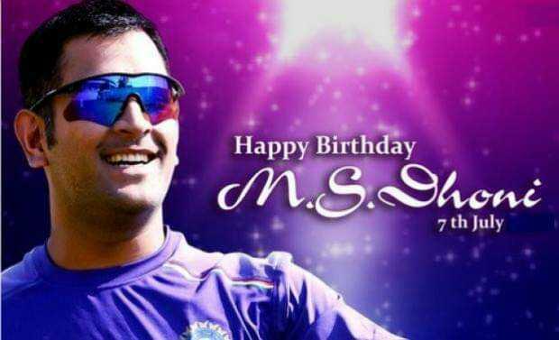 🏆MS धोनी - Happy Birthday M . S . Dhoni 7 th July - ShareChat