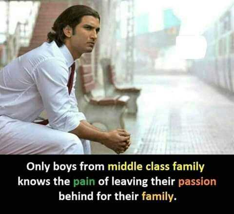 MSD - Only boys from middle class family knows the pain of leaving their passion behind for their family . - ShareChat