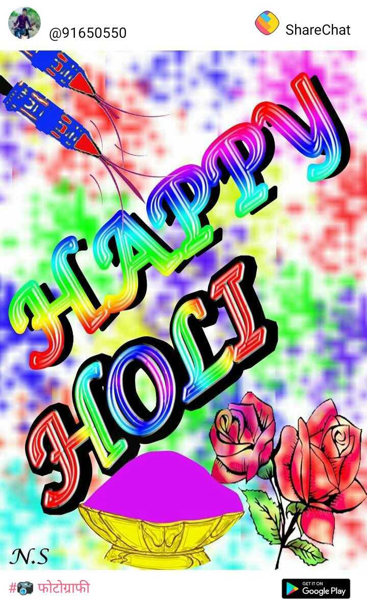 Masti बैंड - @ 91650550 ShareChat 1 E GIAPPU HOMT N . S GET IT ON # ondurat Google Play - ShareChat