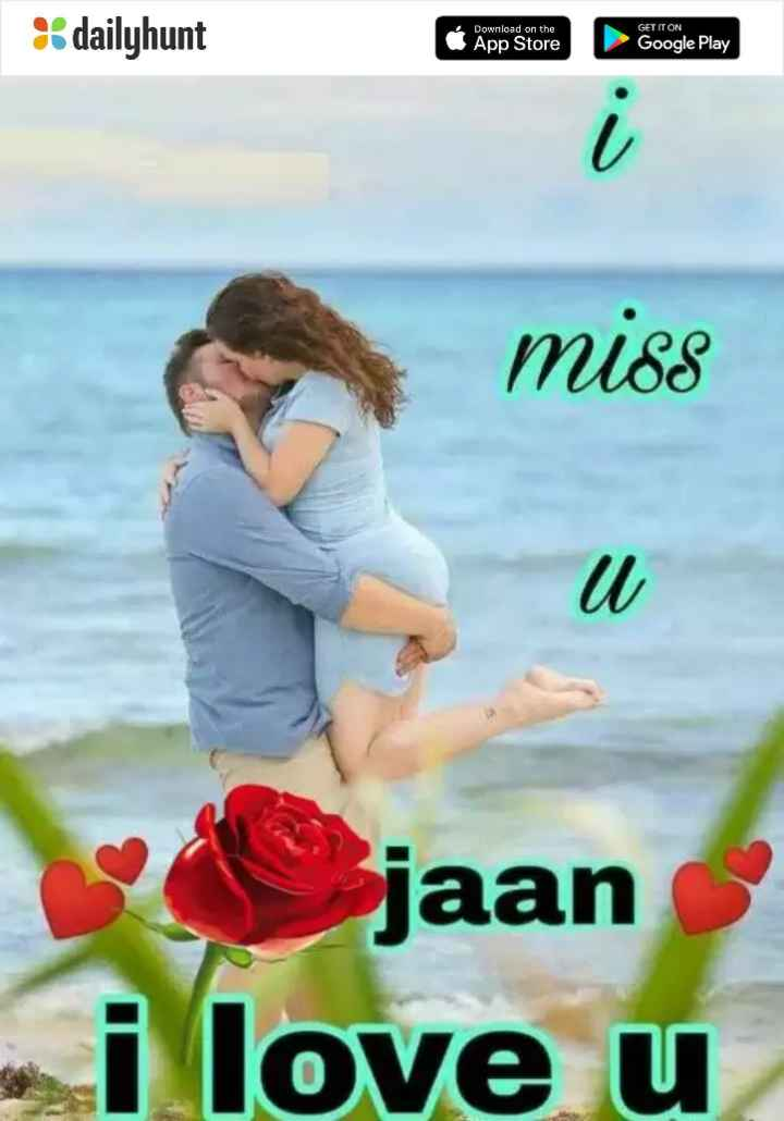 MeToo - % dailyhunt Download on the App Store GET IT ON Google Play miss jaan i love u - ShareChat