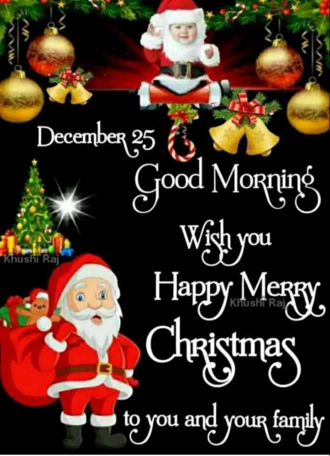 🎅Merry Christmas🎄 - Khushi Raj December 25 Good Morning Wish you Happy Meray Christmas - - to you and your family - ShareChat